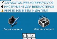 Обзор биржи статей Копилансер