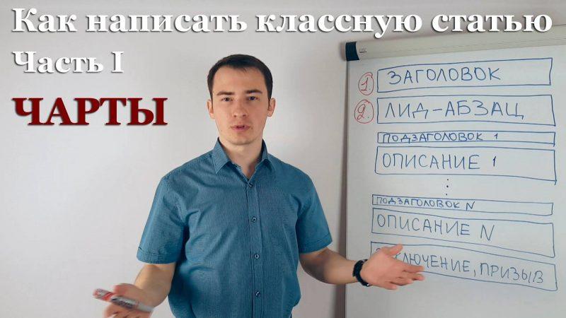 Заработок Даниила Шардакова