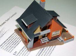 Составление коммерческого предложения на строительство