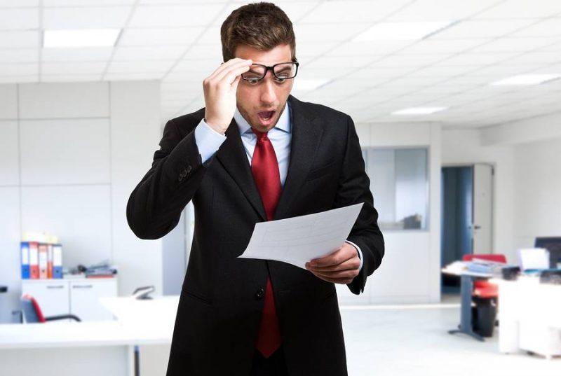 Чтение документа клиентом