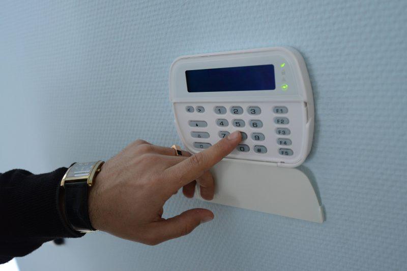 Охранная система безопасности помещения