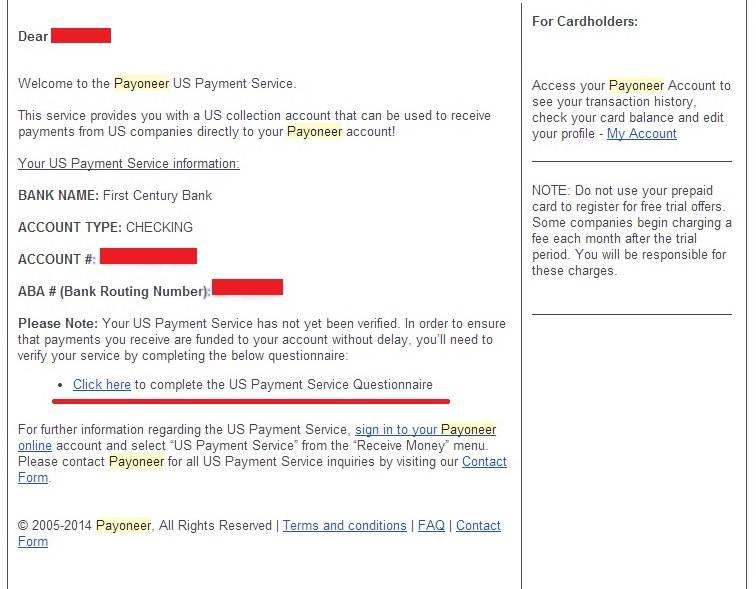 Как подключить услугу US Payment Service