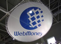Популярность Webmoney