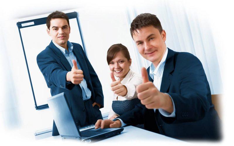 В чем успех коммерческого предложения