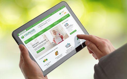 Сберанк онлайн: как открыть вклад для физического лица, условия и пошаговая процедура