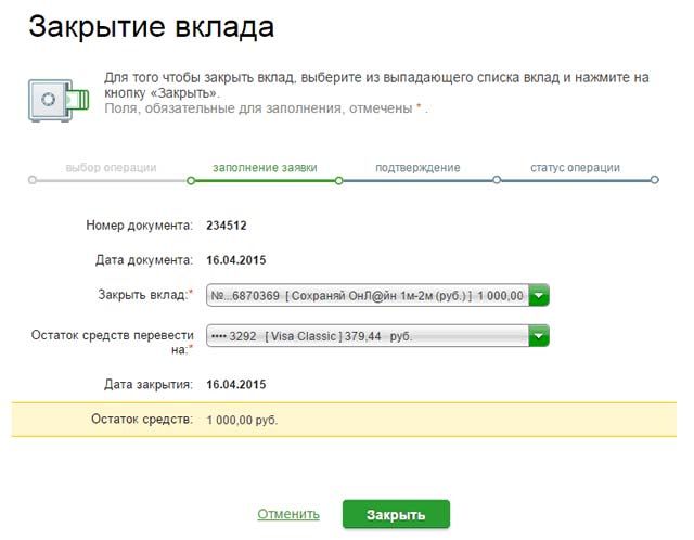 Изображение - Как в сбербанке онлайн снять деньги со вклада sbol-perevod-sredstv-s-zakrytogo-vklada