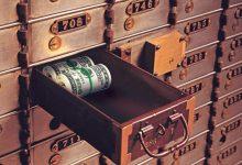 Банковский депозит: чем отличается от вклада, виды депозитов, способ открытия