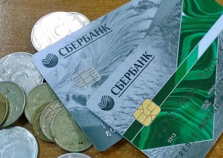 Перевод денег с карты на карту