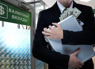 Валютный вклад в Сбербанке: условия для открытия, риски, расчёт доходности