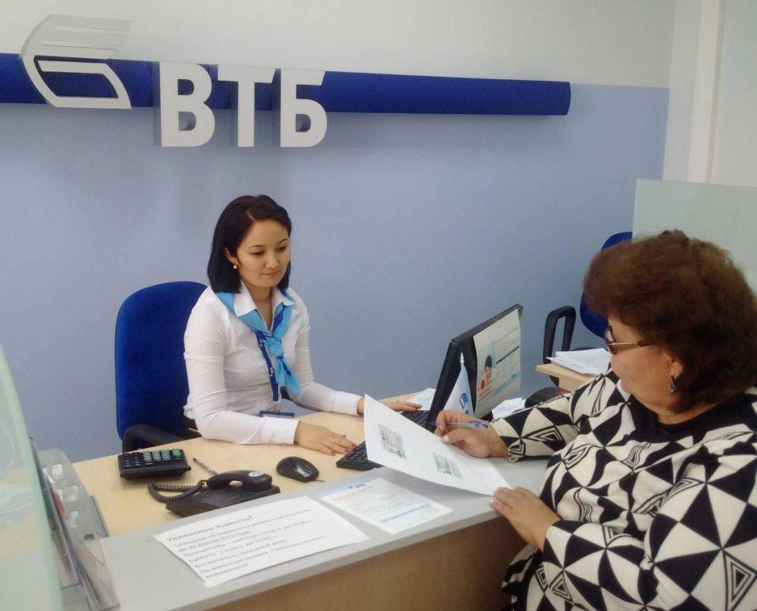 Клиент в офисе