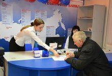 Вклады для пенсионеров от Совкомбанка