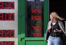 Что будет с рублём в 2019 году: прогнозы экспертов