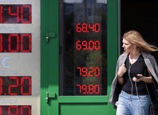Что будет с курсом рубля в 2019 году: прогнозы экспертов