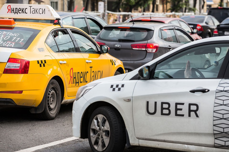 Яндекс.Такси и Uber