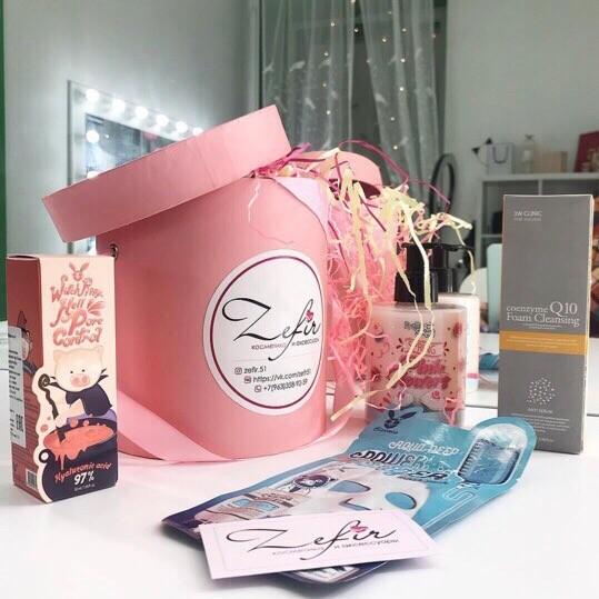 Упаковка с косметикой Зефир