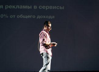 Интервью с Дмитрием Павловым