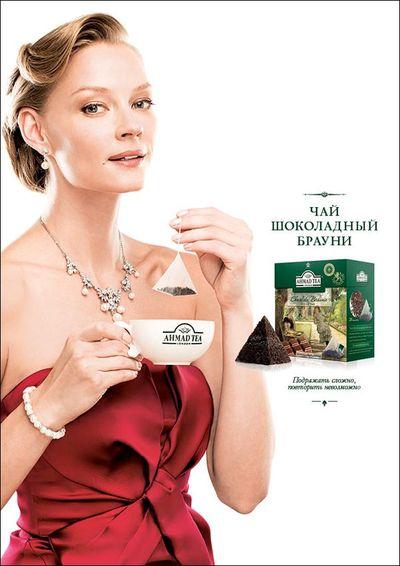 Ходченкова в рекламе чая