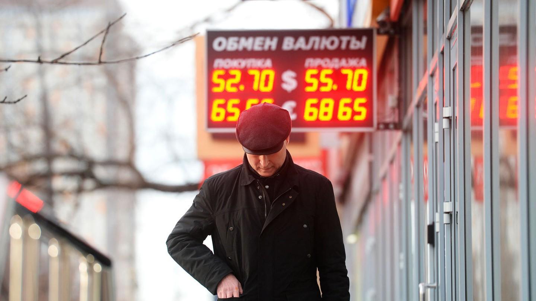 Покупка долларов в России