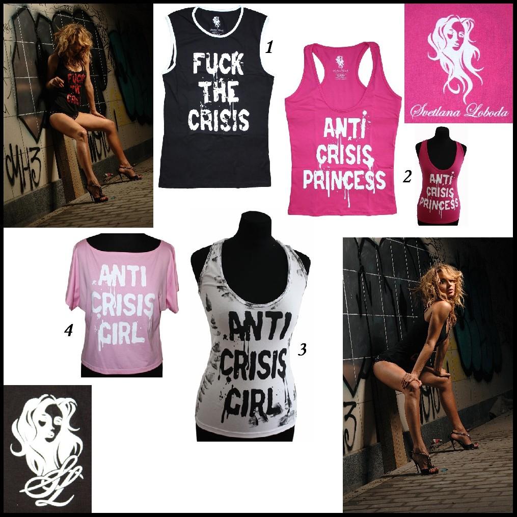 Коллекция одежды «F**k the crisis»