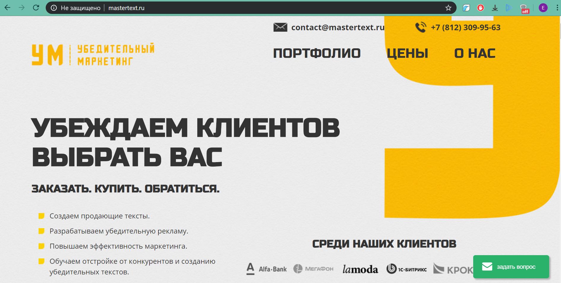 Скрин сайта Дмитрия Кота