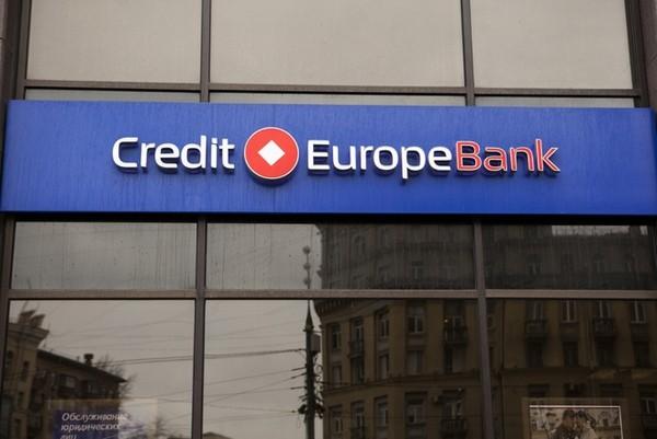 кредит европа банк саратов вклады