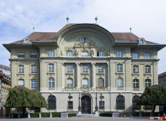 Вклады под проценты в швейцарском банке: зачем открывать + условия размещения
