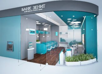 Банк «Зенит»