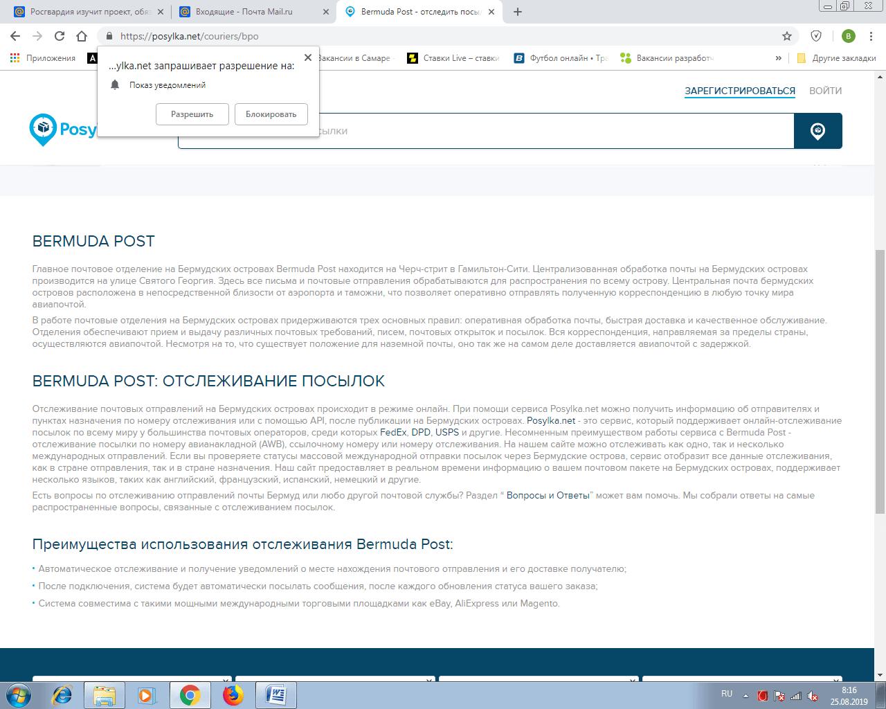 Статья с сайта