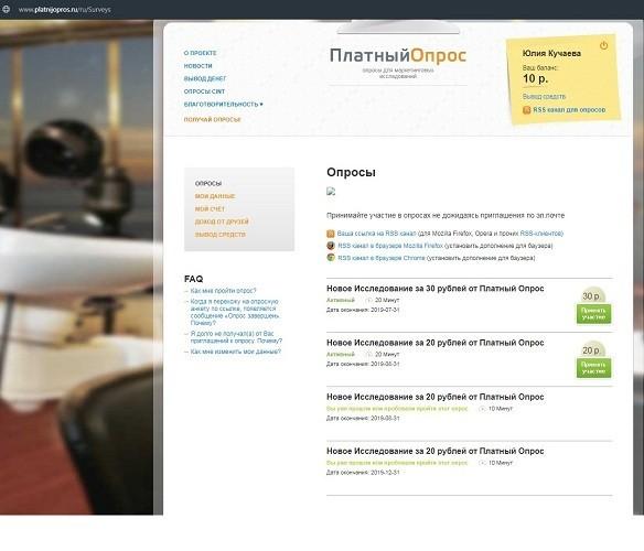 Сайт Platnijopros