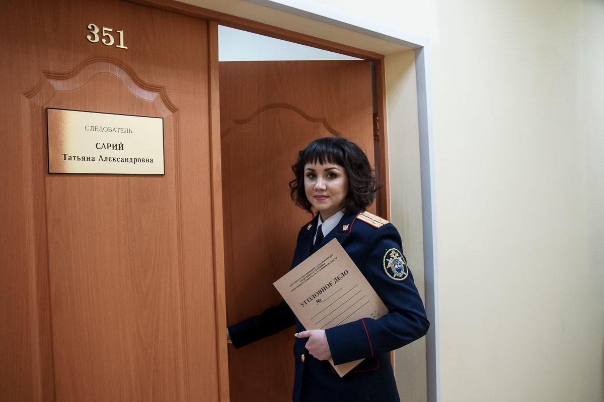Зарплата следователя следственного комитета и ФСБ в Москве и других городах России в 2019-2020 годах