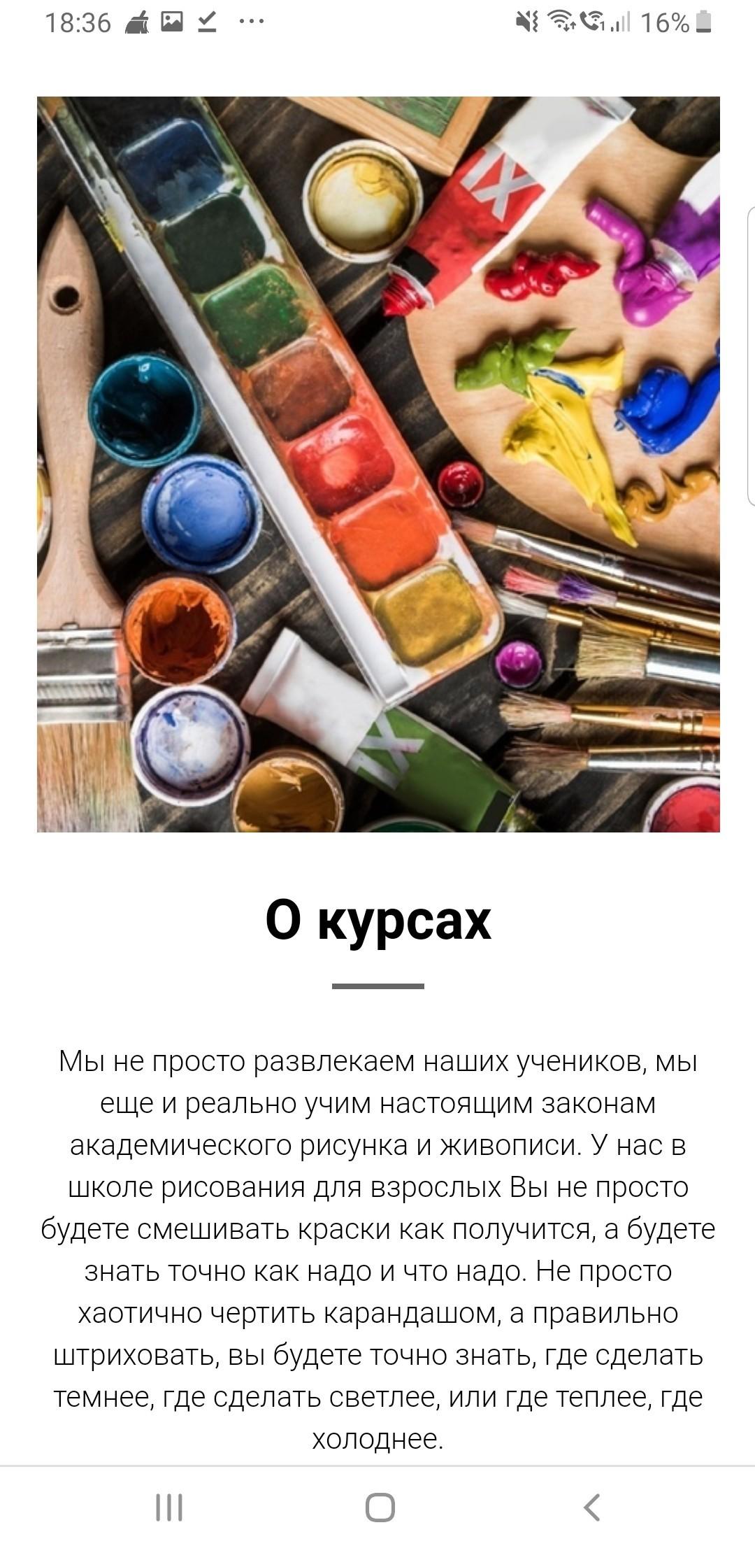 Страница с сайта
