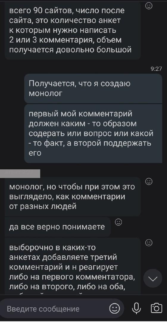 Как заработать 35 тысяч рублей на второй месяц работы на фрилансе с нуля и без опыта