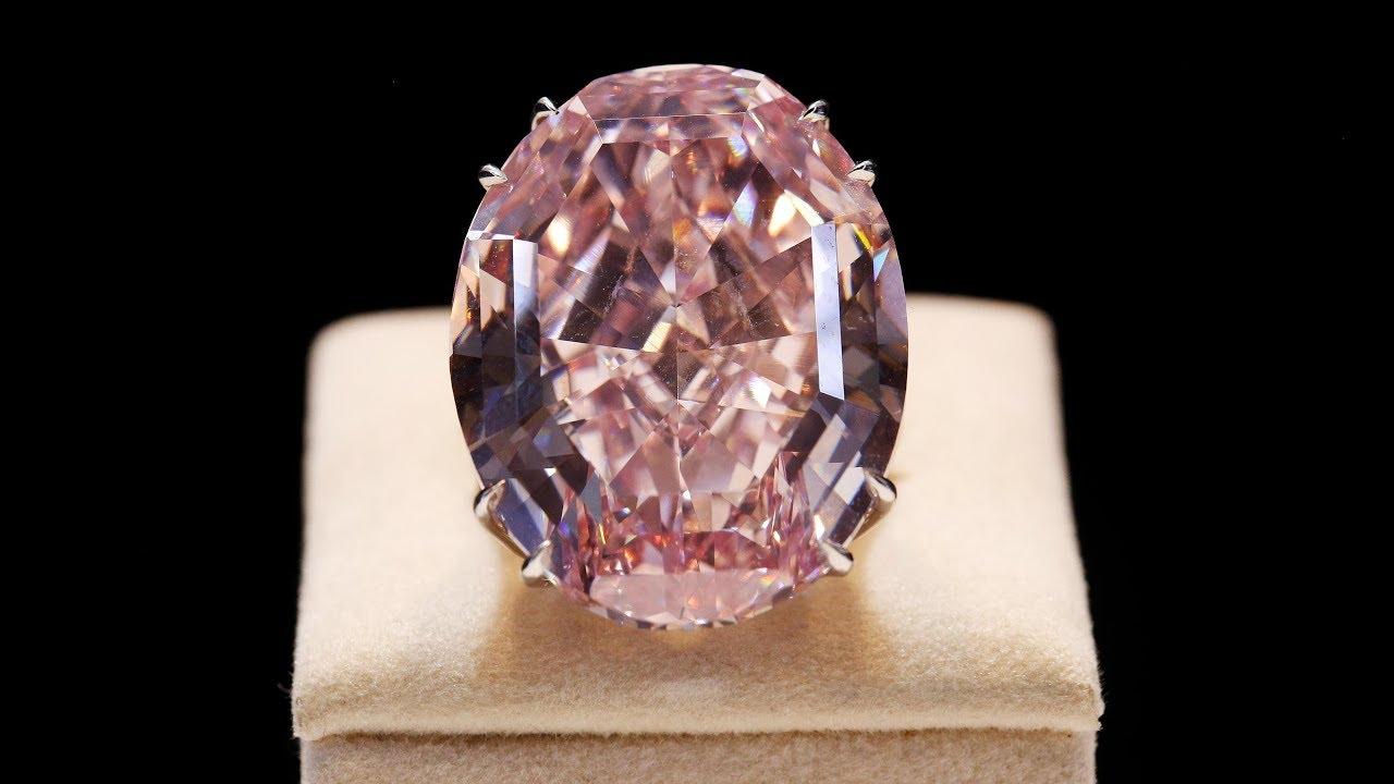 Розовая Звезда (Pink Star)