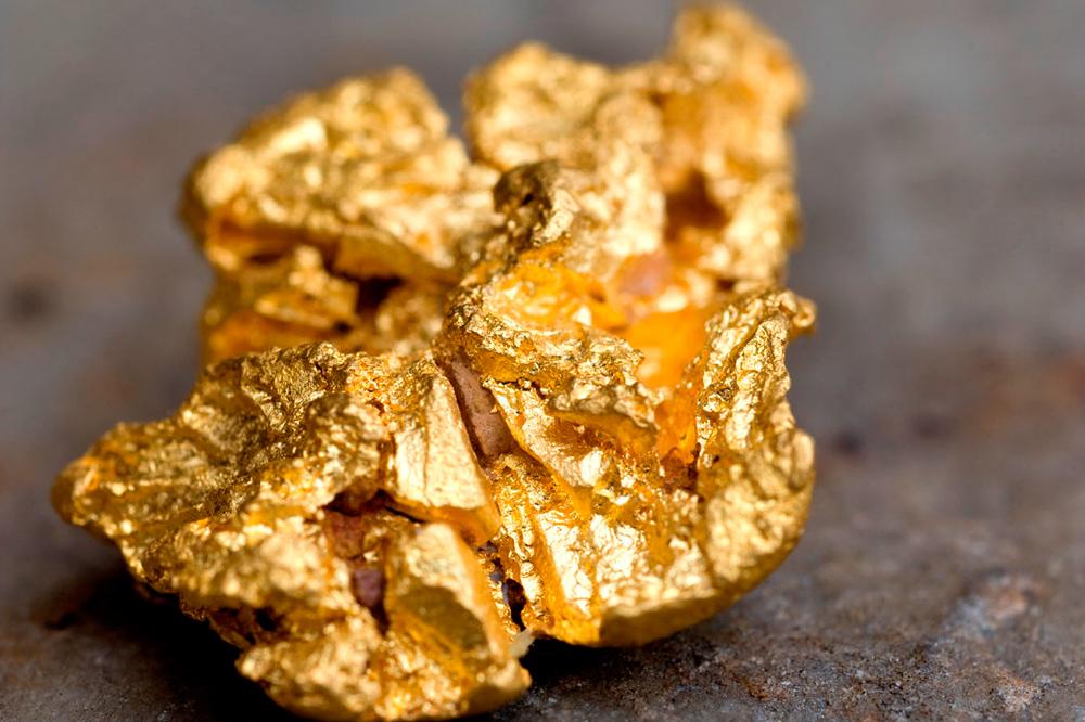 Золотая руда