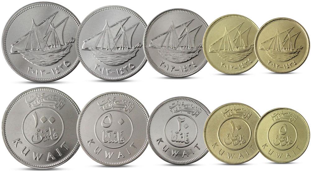 Вид кувейтского динара, монеты
