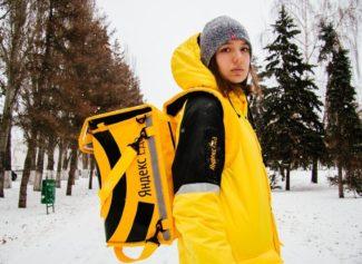 Курьер Яндекс.Еда
