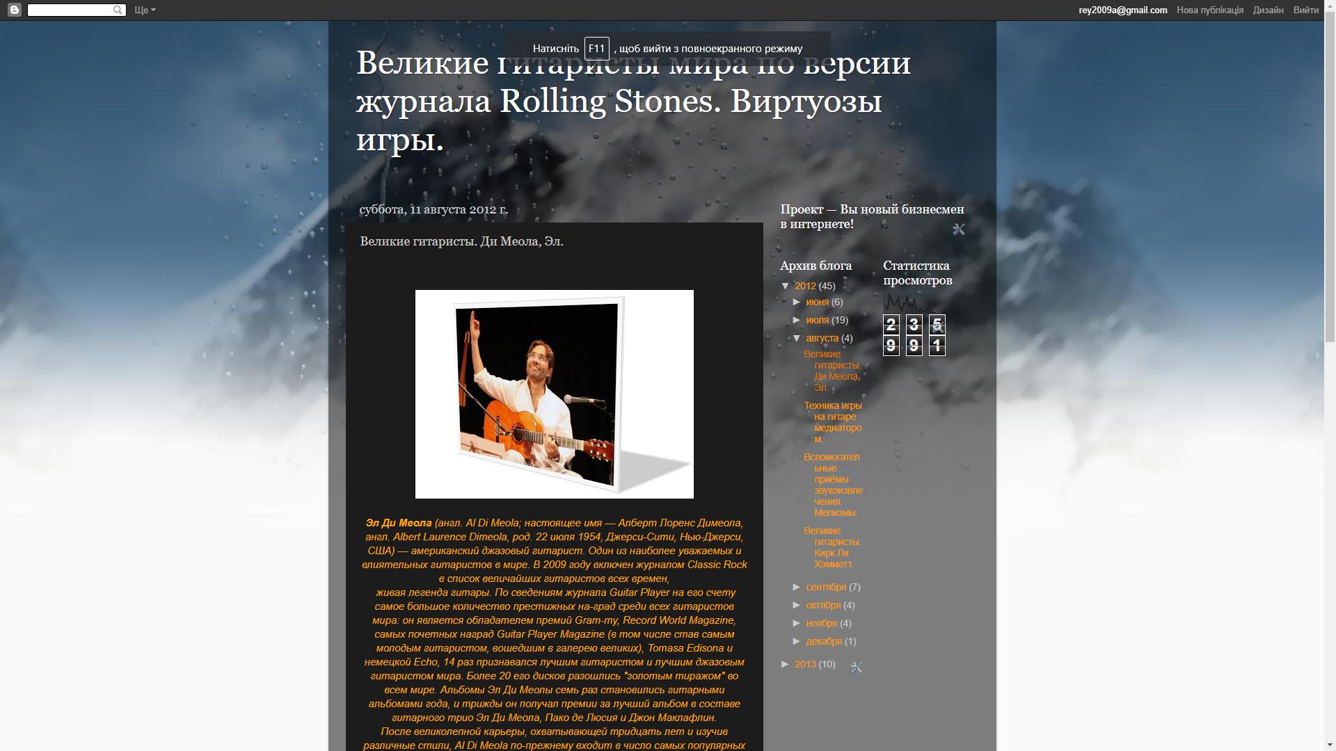 Мой блог из шаблона