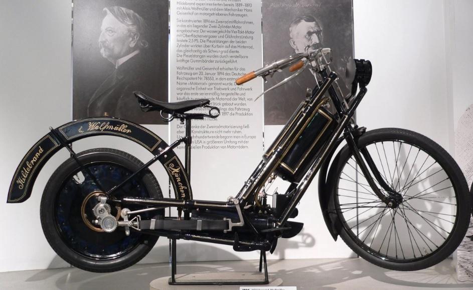 Серийный мотоцикл