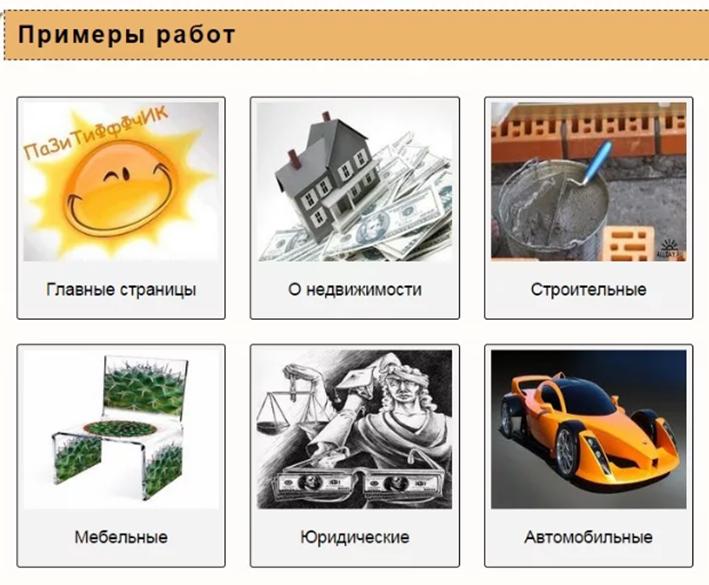 Страница примеров