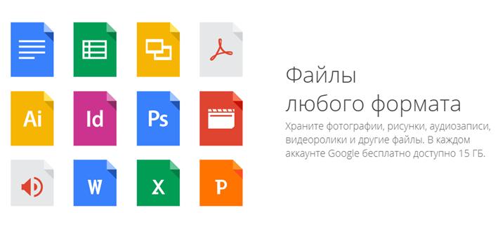 Предложения гугла