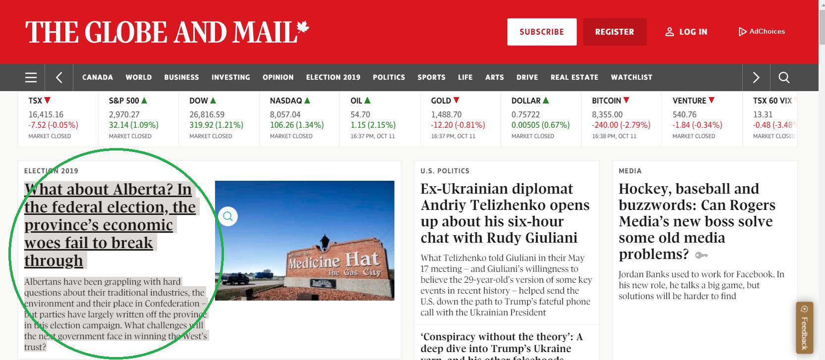 Иностранная газета