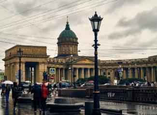 Жители Санкт-Петербурга