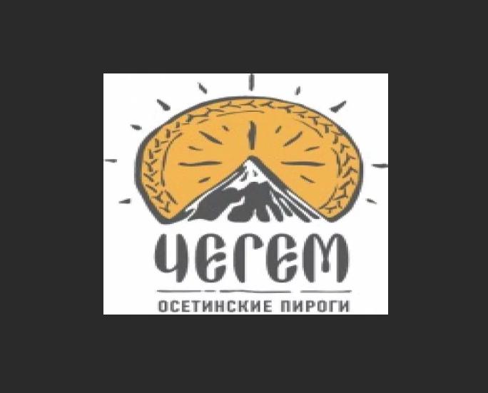 Осетинские пироги Чегем