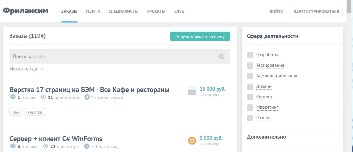 freelansim.ru