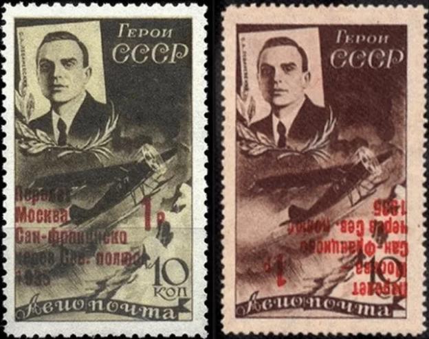 С. А. Леваневской