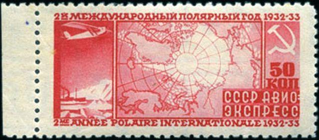 2-й международный полярный год