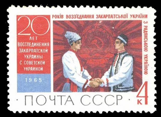 Закарпатская Украина