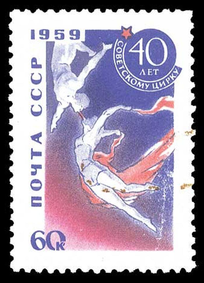 Голубая гимнастика