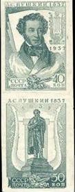 Марка в честь 100-летия со дня смерти Пушкина