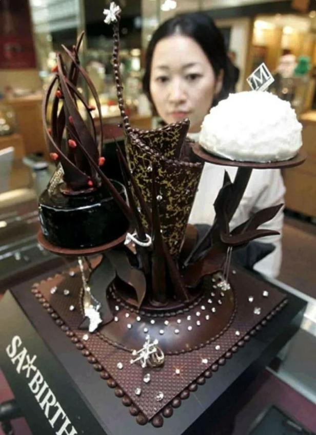 Diamond Chocolate Cake